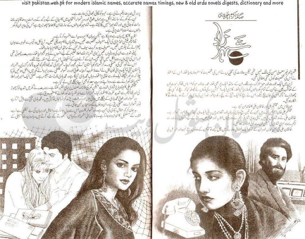 Sheharzaad-Page1.jpg