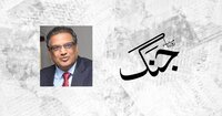 What if he Resigns? - Sohail Warraich