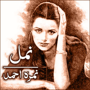Namal By Nimra Ahmed Online Reading